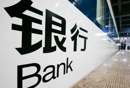 2021年银行大额存单利率多少?大额存单利率是升还是降?