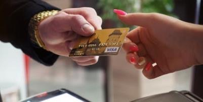 怎么查询信用卡账单明细 有多种方式可选