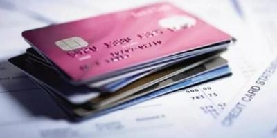 取消信用卡透支利率上下限有哪些优点 能分析一下吗