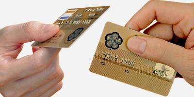 招商银行信用卡临时额度能分期吗 还不上怎么办